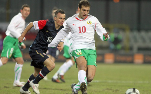 Buy Bulgaria Football Tickets